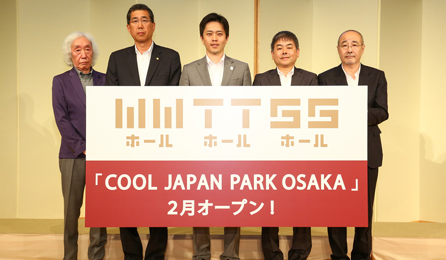 "the Announcement of ""COOL JAPAN PARK OSAKA"" which will open in February 2019"